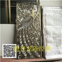 木纹浮雕铝单板-德普龙屏风厂
