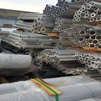 7075t6铝棒现货铝 可定制加工7075铝棒