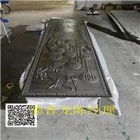 花鸟壁画金属铝浮雕-雕花厂家