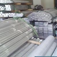 5056-H32高强度高硬度铝管 精密零件用铝棒