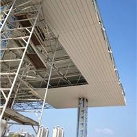 油站雨棚铝条扣-罩棚铝扣板