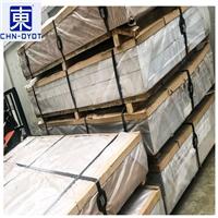 广东超硬铝厂家成批出售 7050耐韧性铝板