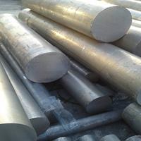 供应2024铝棒国标2024铝棒价格