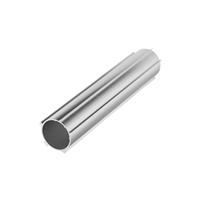 铝合金外壳壳体铝型材