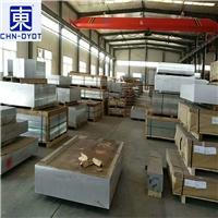 美铝7050-T7451铝合金硬度