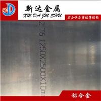 5154A-H112铝板 5154铝合金板