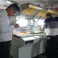 邓氏低噪音铝材切割设备制造厂家