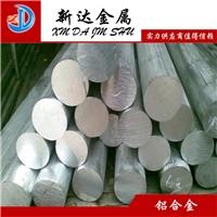 7075鋁棒 7075高強度鋁棒