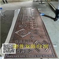拉丝玫瑰金金属浮雕雕刻-定制厂家