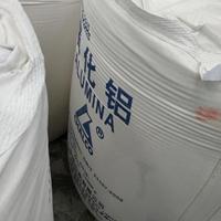 金屬鋁粉氧化鋁粉