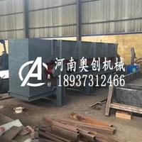 輸送機-鈉長石專用鏈板輸送機生產廠家直銷