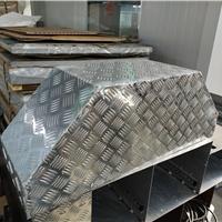花纹铝板定制高等工具箱 誉达直销质量保证