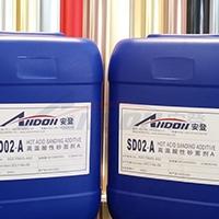 铝合金砂面处理添加剂高温酸性砂面剂