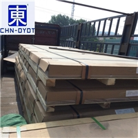 7075-t5铝板 7075铝板双面贴膜