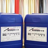 脱脂添加剂三合一清洗剂活性剂除膜剂光亮剂
