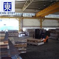 6061拉丝铝板 6061-t6抗腐蚀铝板规格齐全