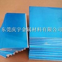 1.0mm厚鋁板成批出售5052彩涂鋁板廠家