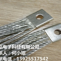 高压真空断路器铜绞线软连接