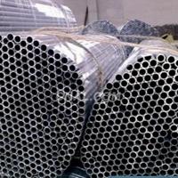 5010-H24無沙眼鋁管 高精度鋁圓棒