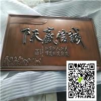 造型20mm厚浮雕鋁單板-浮雕業廠家