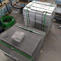 分切销售6061T6铝板