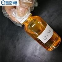 水溶性防锈剂 切削液添加剂