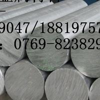 5083铝合金板. 5083中厚板.5083防锈板