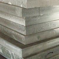 5A06铝板  国产5A06铝合金板 5A06铝板