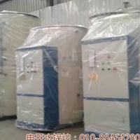 1噸蓄熱式電開水爐賣場