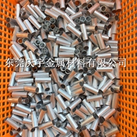 精密小铝管65mm切割铝管彩色氧化