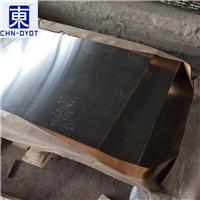 5005防锈铝板 5005铝板型号