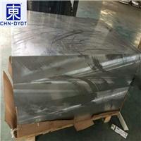 7075铝合金出厂价 7075铝合金产品简介