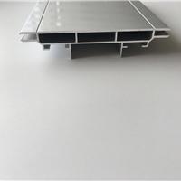 精加工壳体铝型材,银白氧化