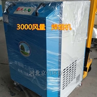 3000风量焊烟机电焊小型焊台烟尘吸尘器
