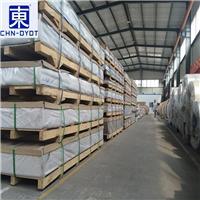 A6061铝板密度 进口耐磨铝板