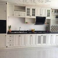 定制全铝橱柜铝合金家具型材批发全铝衣柜