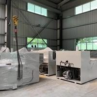 蓄熱式燃氣熔化爐 500KG坩堝爐