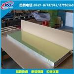 8.0厚雙面貼膜2A12-鋁板