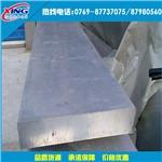 16厚7075-T7651铝板硬度高