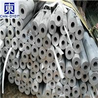 7075不易变形铝板 7075铝管规格表