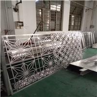 艺术铝板雕刻屏风,铝板镂空花格