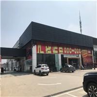 广汽传祺4S店外墙板-外墙装饰镀锌钢板定制