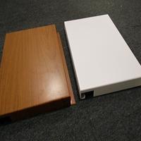 广汽本田4S店展厅金属天花-专用铝单板天花
