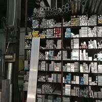 铝合金型材6061供应商6061铝合金板现货
