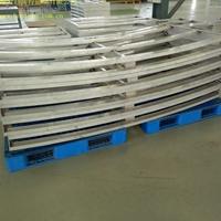 6082铝材折弯焊接铝合金折弯焊接