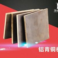 进口c61000铝青铜板供应商