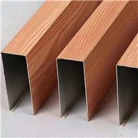 自助餐厅木纹铝方通吊顶-U型木纹铝方通