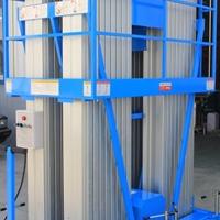 铝合金升降机厂家定制四桅柱铝合金升降平台