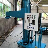 移动式除气机 旋转式精炼除气除渣机