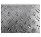 2A17环保花纹铝板、五条筋花纹铝板